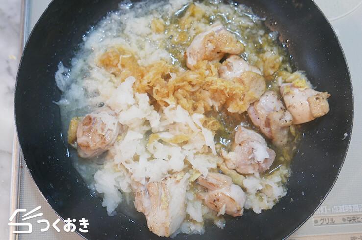 鶏もも肉のみぞれ煮の手順写真その3