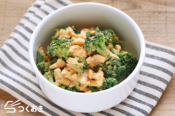 ブロッコリーと卵のオイマヨ和えの料理写真