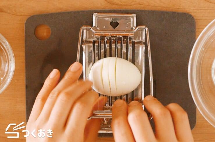 ブロッコリーと卵のオイマヨ和えの手順写真その3