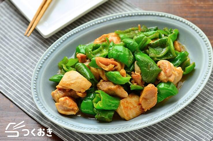 鶏肉とピーマンのオイマヨ炒めの料理写真