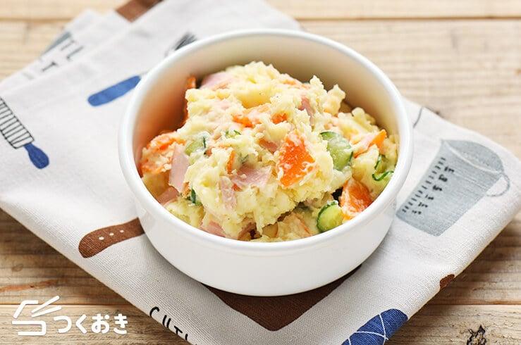 基本のポテトサラダの料理写真