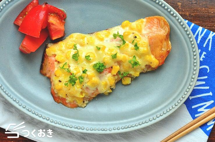 鮭のコーンマヨ焼きの料理写真