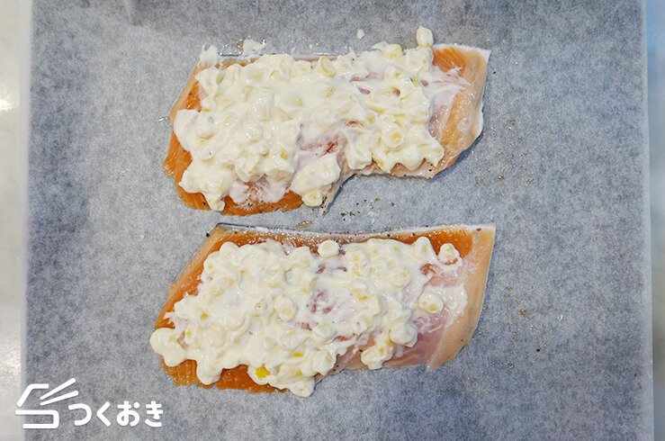 鮭のコーンマヨ焼きの手順写真その2