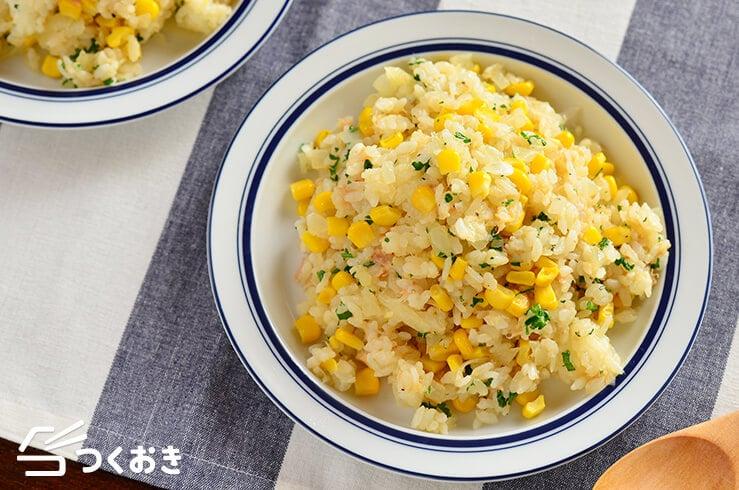 ツナとコーンのピラフ風混ぜご飯の料理写真