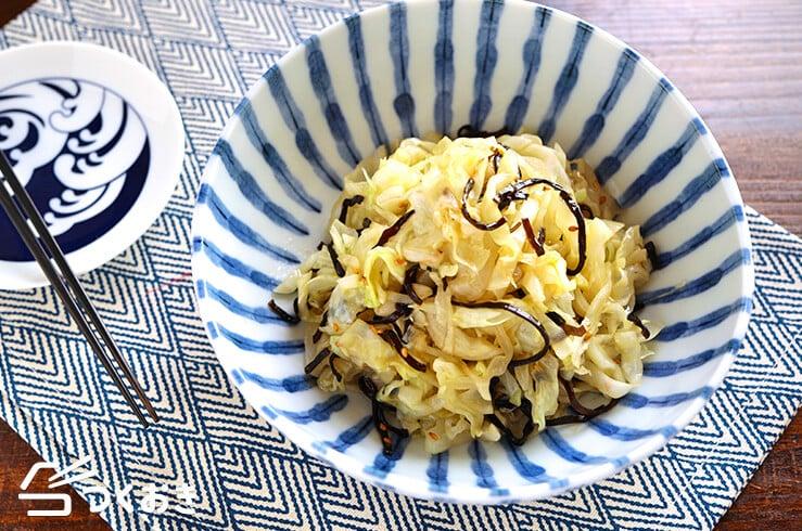 レンジ温キャベツの塩こんぶ和えの料理写真