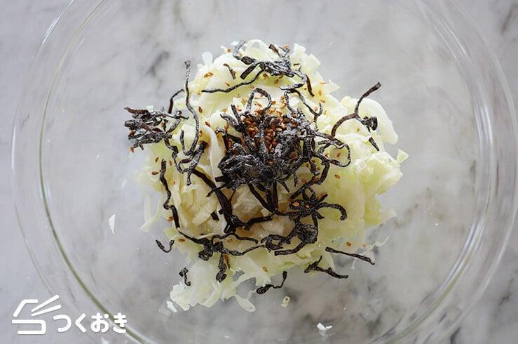 レンジ温キャベツの塩こんぶ和えの手順写真その3