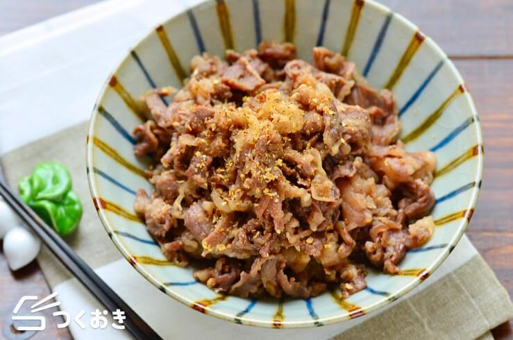 牛肉のシンプルな甘辛焼きの料理写真