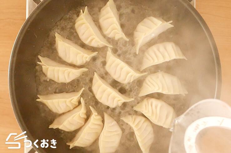 白菜ギョウザの手順写真その5
