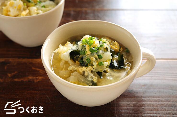 白菜の春雨たまごスープの料理写真