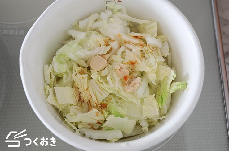 白菜の春雨たまごスープの手順写真その1