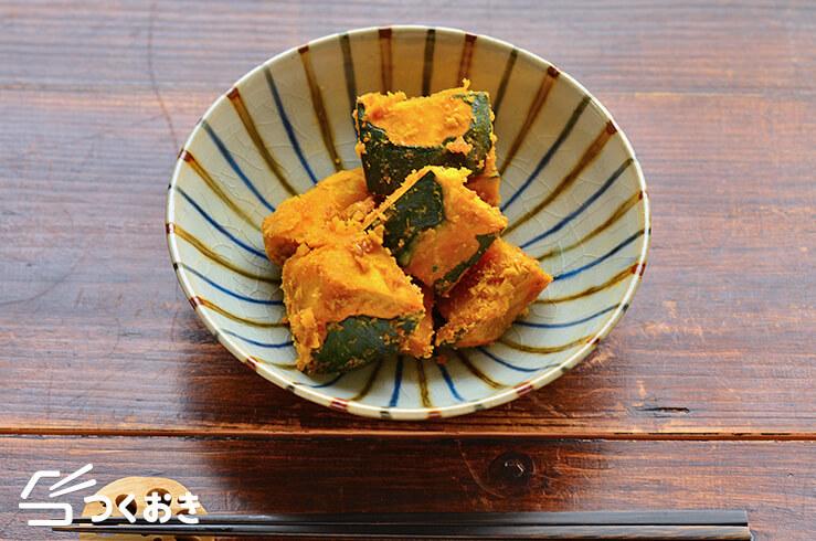 かぼちゃのごま和えの料理写真