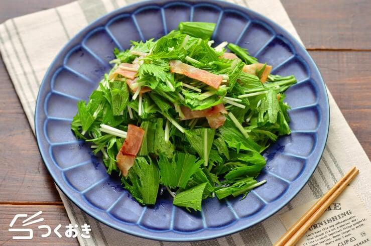 水菜とベーコンのうま塩サラダの料理写真