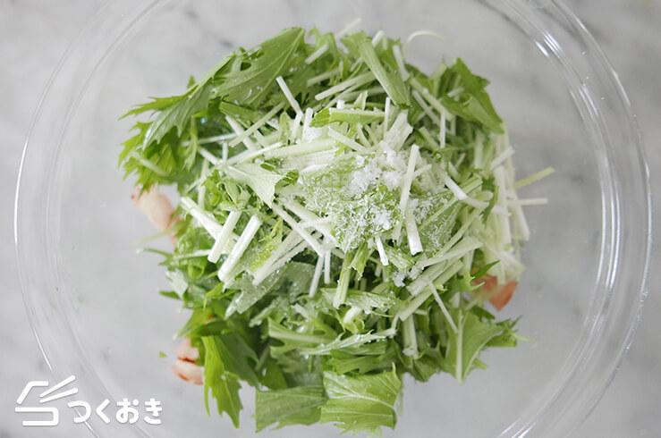 水菜とベーコンのうま塩サラダの手順写真その2
