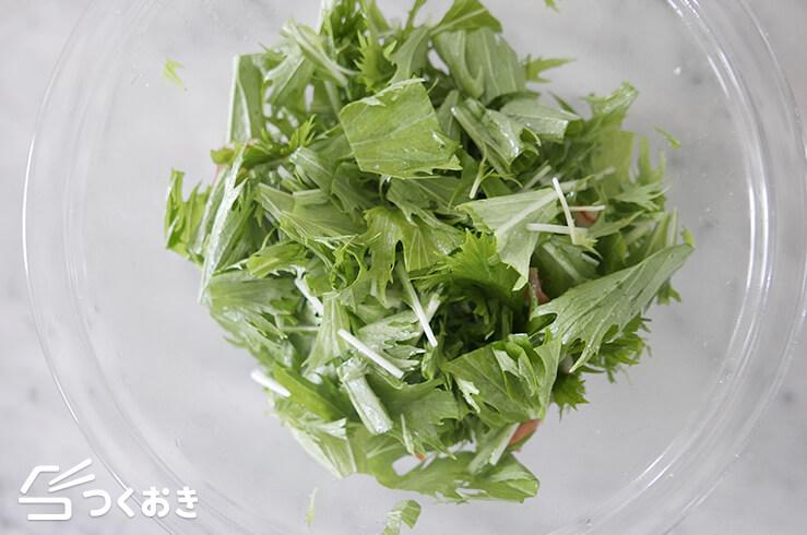 水菜とベーコンのうま塩サラダの手順写真その3