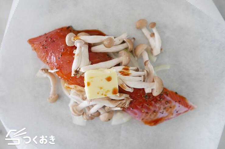 鮭ときのこのバター醤油包み焼きの手順写真その1