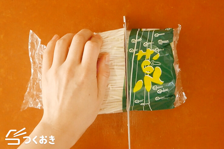 えのきとチンゲン菜のおひたしの手順写真その1