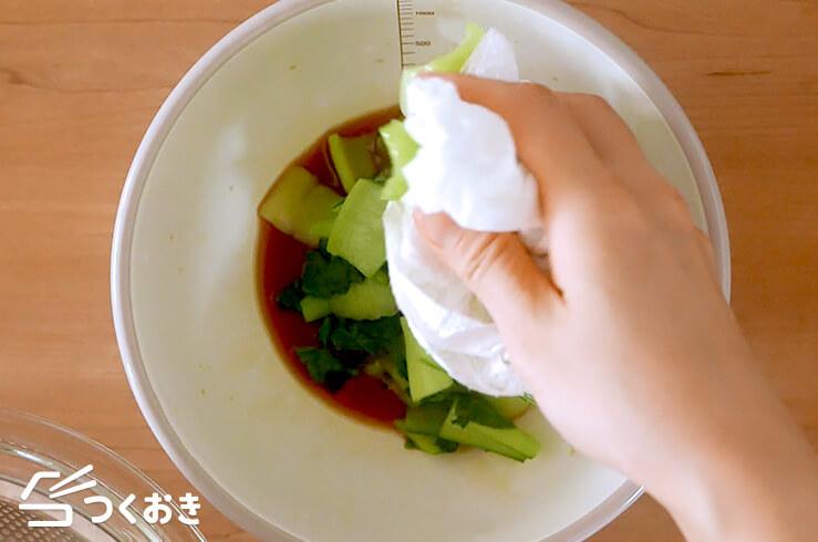 えのきとチンゲン菜のおひたしの手順写真その3