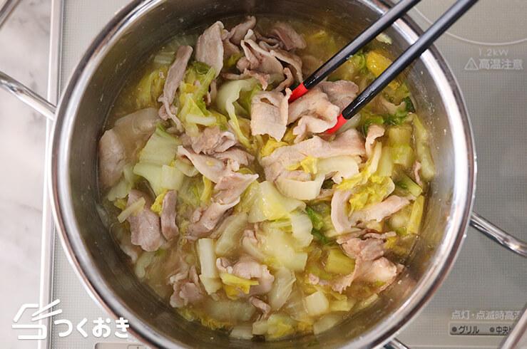 豚バラ白菜のしょうがあんの手順写真その3