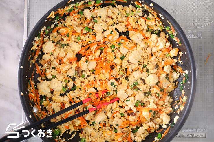 炒り豆腐の手順写真その5