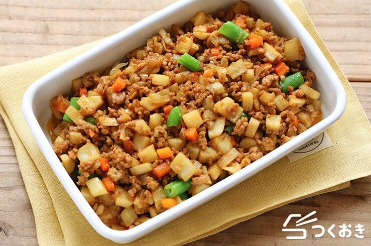 根菜のドライカレーの料理写真