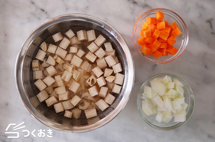 根菜のドライカレーの手順写真その1