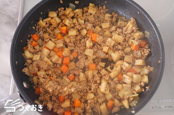 根菜のドライカレーの手順写真その3