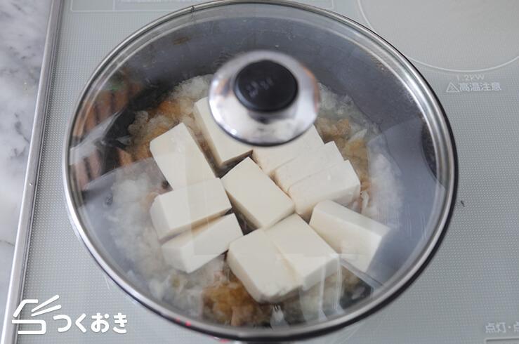 絹ごし豆腐の大根みぞれ煮の手順写真その2