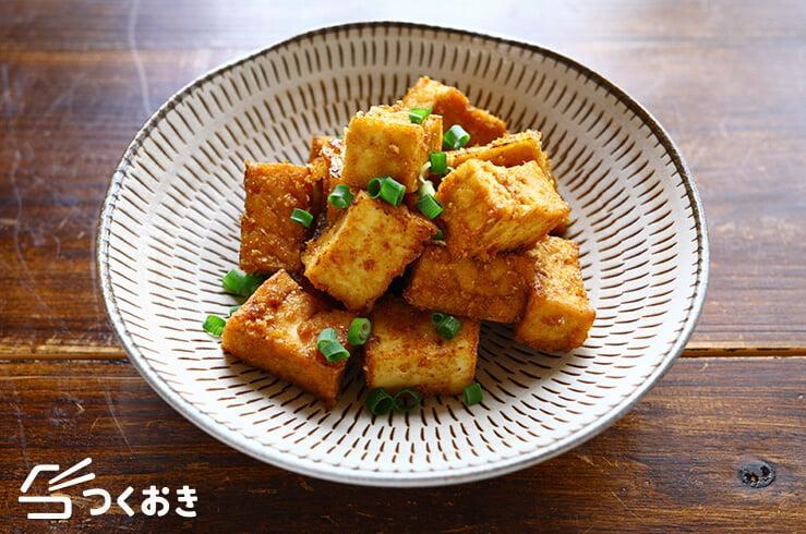 厚揚げの甘辛ごま焼きの料理写真