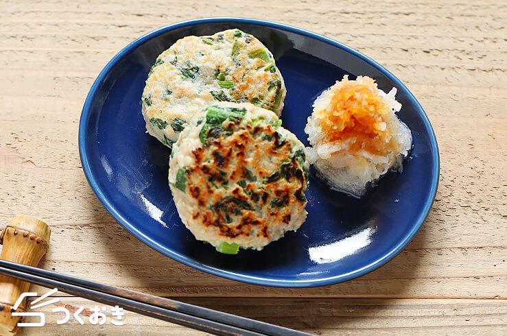 小松菜チキンハンバーグの手順写真その2