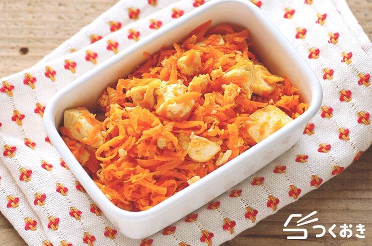 豆腐にんじんチャンプルーの料理写真