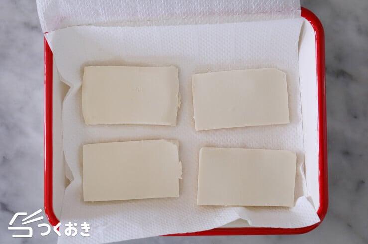 豆腐にんじんチャンプルーの手順写真その1