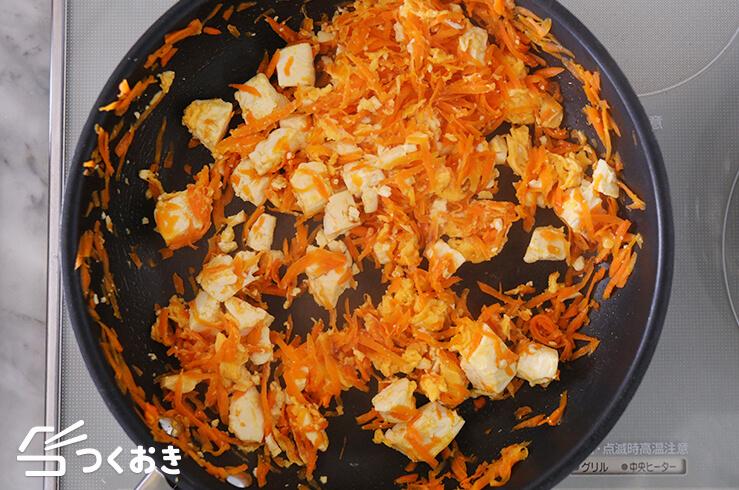 豆腐にんじんチャンプルーの手順写真その3