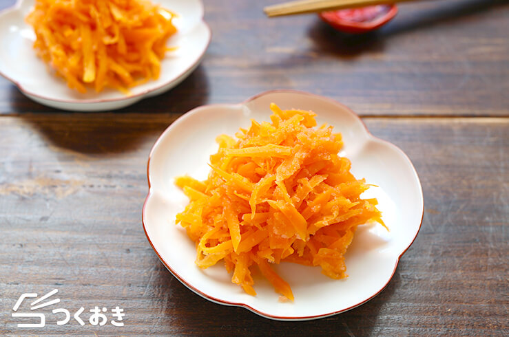 にんじんの明太子和えの料理写真