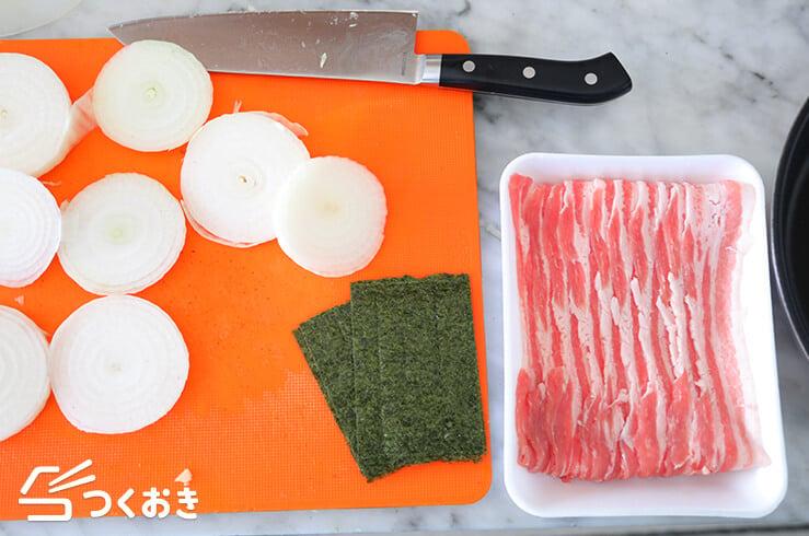 新たまねぎの豚肉巻きバター醤油味の手順写真その1
