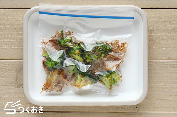 ブロッコリーとじゃこの蒸し焼きの冷凍写真