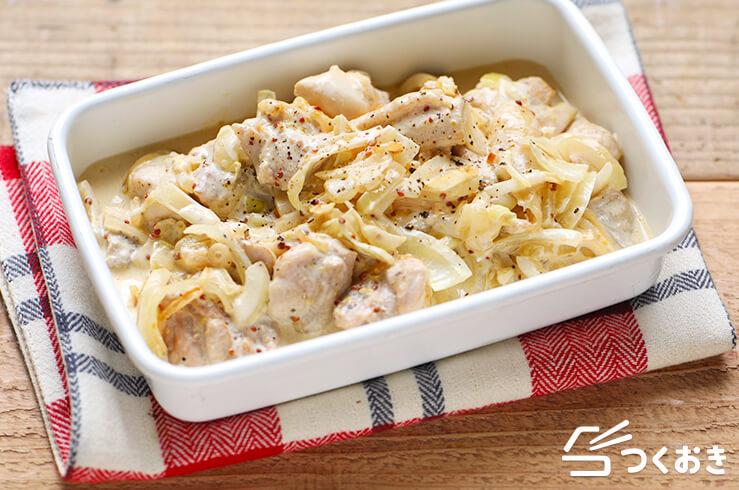チキンの粒マスタードクリーム煮の料理写真