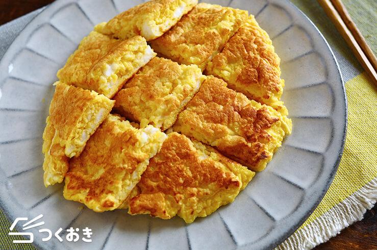 ふんわりはんぺん卵焼きの料理写真