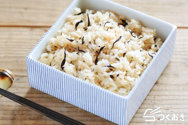ほんのり味付きひじきご飯の料理写真