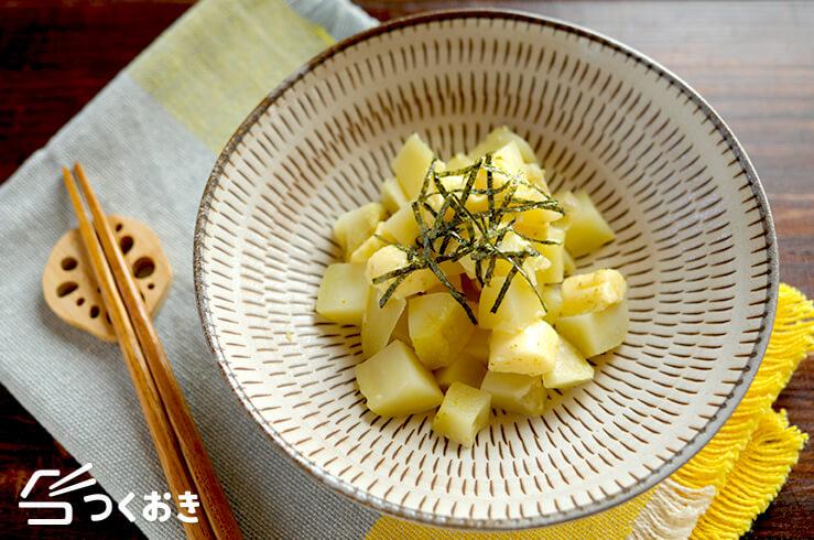 じゃがいもとチーズの柚子こしょう和えの料理写真