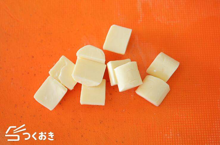 じゃがいもとチーズの柚子こしょう和えの手順写真その2