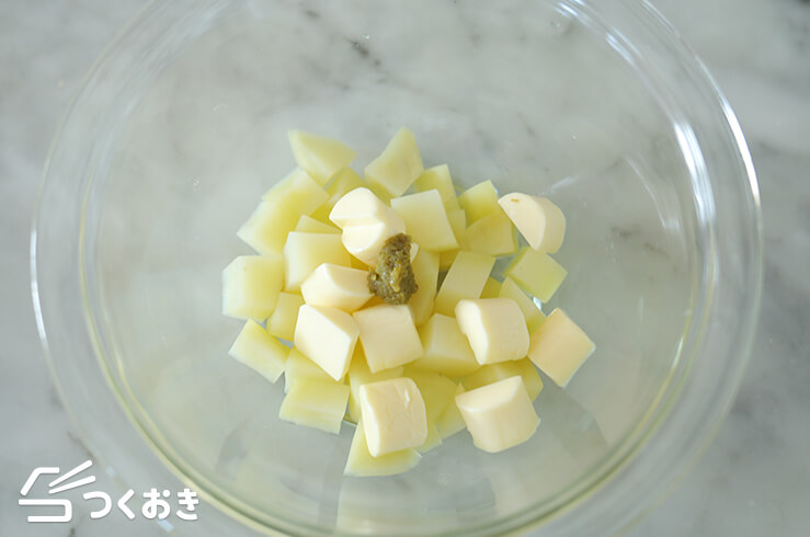 じゃがいもとチーズの柚子こしょう和えの手順写真その3