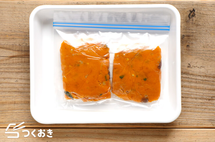 かぼちゃとレーズンとナッツのサラダの冷凍写真