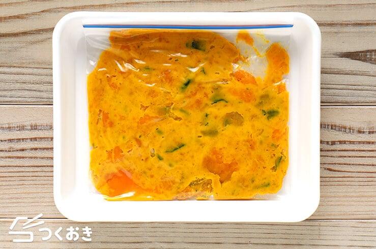 かぼちゃの和風サラダの冷凍写真