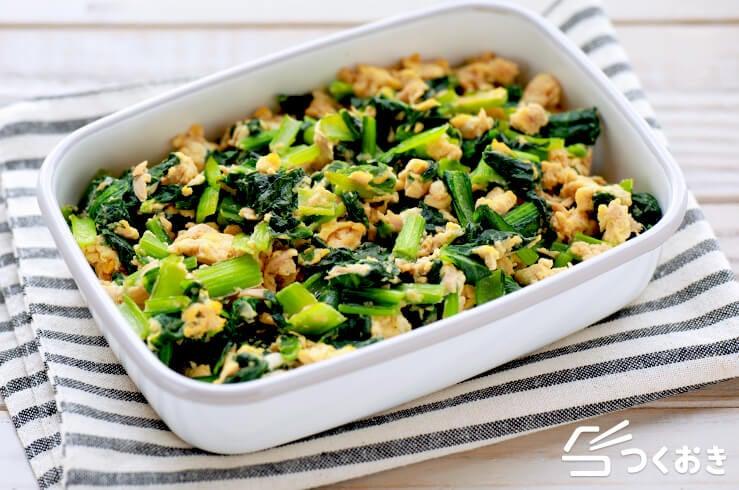 小松菜のツナたまご炒めの料理写真
