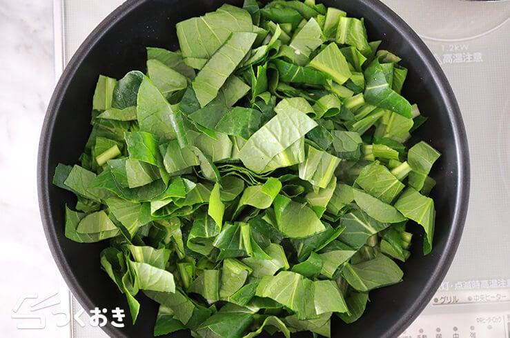 小松菜のツナたまご炒めの手順写真