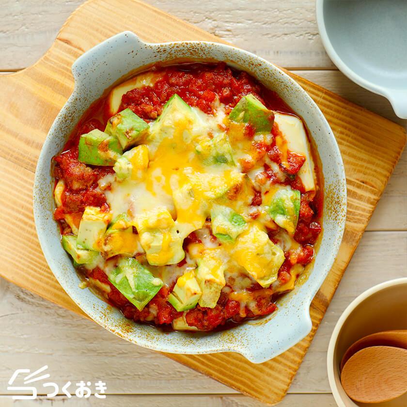 豆腐とアボカドのミートグラタンの料理写真