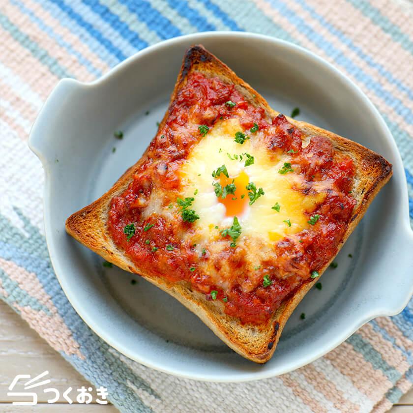 ミートソースのエッグトーストの料理写真