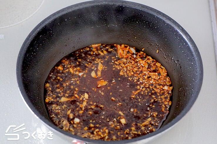 ガーリック醤油チキンステーキの手順写真その4