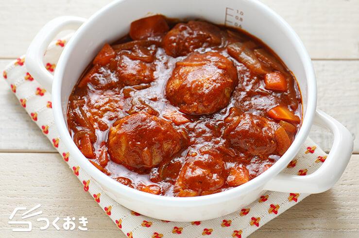 カレー煮込みハンバーグの料理写真