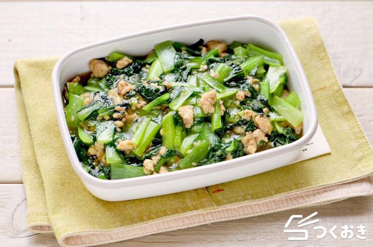 小松菜そぼろの料理写真